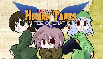 War of the Human Tanks - Limited Operations - Unlimited Edition