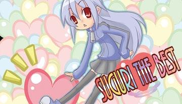 Acceleration of SUGURI 2 - SUGURI the Best DLC