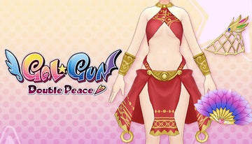 Gal*Gun: Double Peace - 'Captivating Dancer' Costume Set