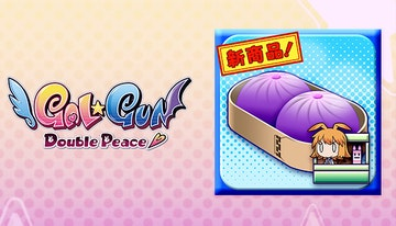 Gal*Gun: Double Peace - 'Demon Pork Buns' Item