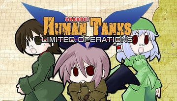 Sound of the Human Tanks - Limited Operations