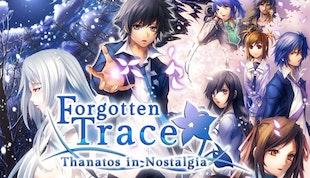 Forgotten Trace: Thanatos in Nostalgia