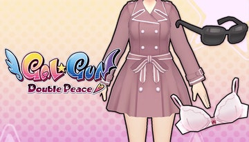 Gal*Gun: Double Peace - 'Hidden Desire' Costume Set