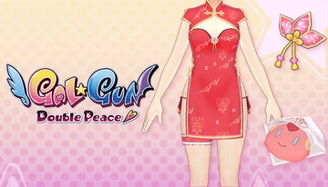 Gal*Gun: Double Peace - 'Chinese Dress' Costume Set