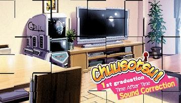Chuusotsu! Sound Correction
