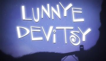 Lunnye Devitsy