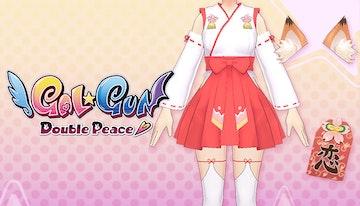Gal*Gun: Double Peace - 'Shrine Maiden' Costume Set