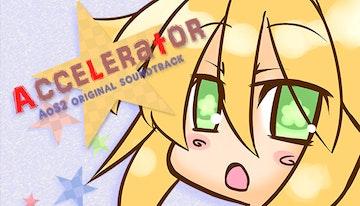 Acceleration of SUGURI 2 - Accelerator DLC