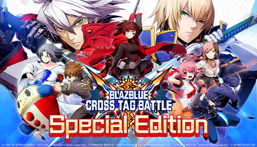 BLAZBLUE CROSS TAG BATTLE Special Edition